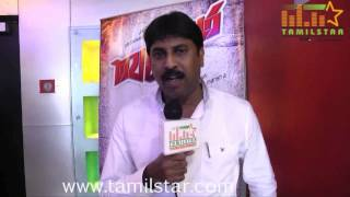 S D Ramesh Selvan at Vajram Movie Press Show