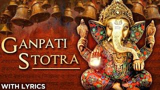 श्री गणेश स्तोत्र | Ganpati   - YouTube
