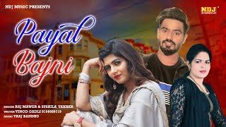 2019-Superhit-Haryanvi-DJ-Song--Payal-Bajni--Raj-Mawer--Sushila-Takher--Vinod-Gadli--NDJ-Music Video,Mp3 Free Download