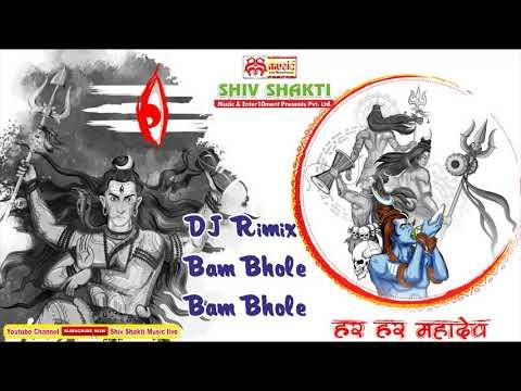 Bam Bhole - Bam Bhole || Latest Hindi Rap Song 2018 || #DJ Rimix