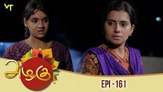 Azhagu - Tamil Serial | அழகு | Episode 161 | Sun TV Serials |  31 May 2018 | Revathy | Vision Time