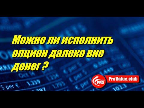 Беседин константин вебинар бинарные опционы путь к финансовой независимости