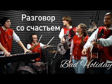 Кто автор музыки песни птица счастья