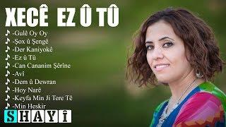 Stranên Kurdî: Xecê Albûm Ez û Tû Gişt
