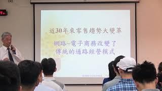 1070425創業大師交流會圖片