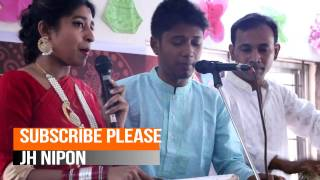 Amar Maija Vai Saija Vai(আমার মাইজা ভাই সাইজা ভাই)
