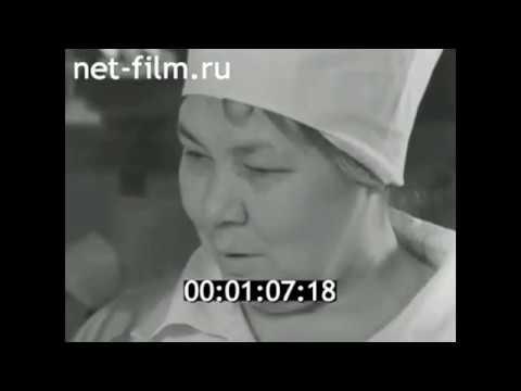 1977г. Саратов. кондитер, кавалер ордена Ленина Соловьева Александра Петровна