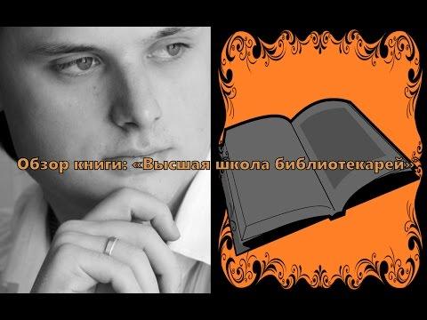 Черная магия онлайн читать