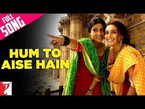 Hum To Aise Hain - Full Song | Laaga Chunari Mein Daag | Rani Mukerji | Konkona Sen Sharma