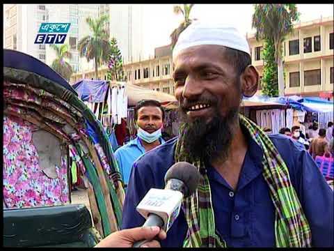 07 Pm News || সন্ধ্যা ০৭ টার সংবাদ || 07 May 2021 || ETV News