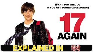 17 Again 2009 Movie Explain in Hindi