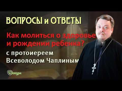 Можно ли некрещенным людям читать молитвы