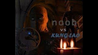 Kung-Lao vs Noob Saibot (MK_Conquest RUS)