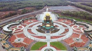 Chrám ozbrojených síl Ruskej federácie
