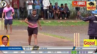 V K PRATHISTAN vs M B BOYS | AAMDAR CHASHAK 2018 | BHANDUP | DAY 1