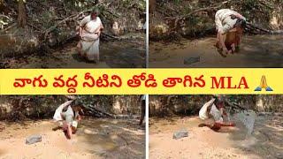 అడవిలో వాగు వద్ద నీటిని తోడి తాగిన MLA సీతక్క || Mulugu MLA Seethakka || News Maker Channel