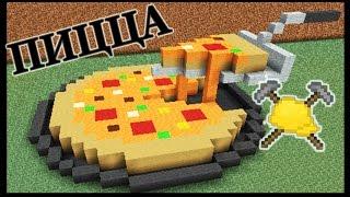 Кровать и ПИЦЦА в майнкрафт - МАСТЕРА СТРОИТЕЛИ #2 - Minecraft