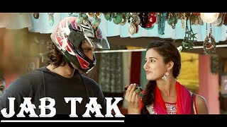 Jab Tak Ms Dhoni Lyrics Translation - Armaan   - YouTube