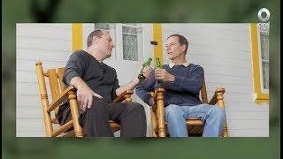Diálogos Fin de Semana - Relación entre vecinos