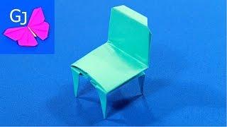 Оригами Стул из бумаги ❀ Мебель для кукол своими руками