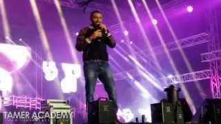 تحميل اغاني تامر حسنى - الى راح Tamer Hosny - Elly Rah Live HD MP3