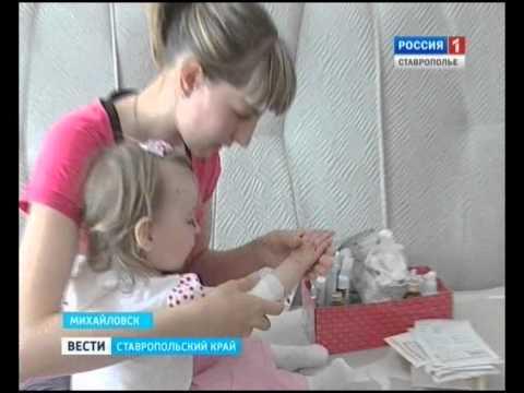 """Девочка с болезнью """"бабочки"""" нуждается в помощи"""