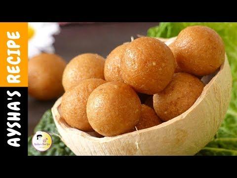 ট্রেডিশনাল  পদ্ধতিতে  গুড়  দিয়ে নারিকেল নাড়ু  | Bengali Narkel Naru, Jaggery Coconut laddu