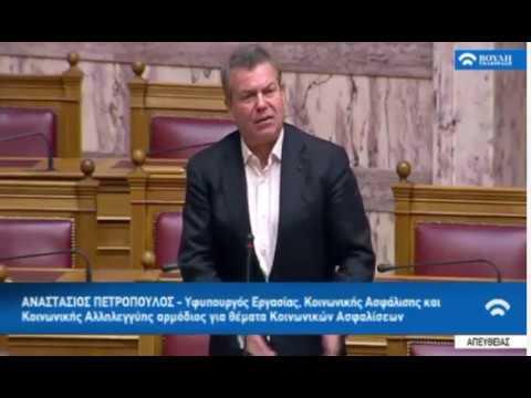 Επίκαιρη ερώτηση στη Βουλή για τα «μπλοκάκια»