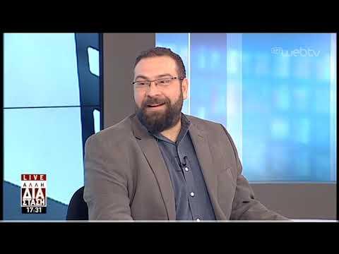 Κινηματογράφος στην «Άλλη Διάσταση» | 14/03/19 | ΕΡΤ