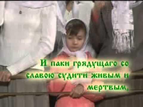 Молитва от болезни детей матроне московской