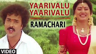 Ramachari Video Songs | Yaarivalu Yaarivalu Video Song | V. Ravichandran,Malashri| Kannada Old Songs