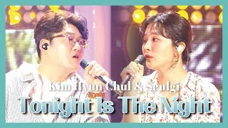 [Special Stage] Kim Hyun Chul(With. Seulgi of Red Velvet) - Tonight Is The Night