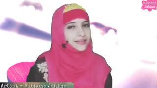 Hu Allah hullazi - Самые лучшие видео