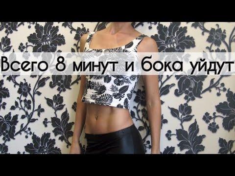 За 50 дней похудеть
