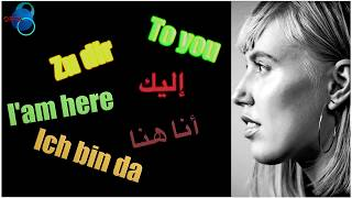 LEA Kennst du das Translation-Text (Lyrics) مترجمة لـ ـيـ ـا-هـ ـل تـ ـعـ ـرف هـ ـذا