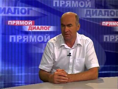 """Программа: """"Прямой диалог"""" Июль 2013 г."""