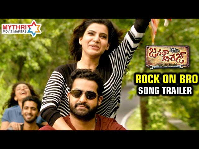 Rock On Bro HD Video Song | Janatha Garage Video  Songs | NTR | Samantha