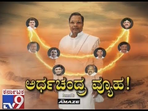Siddaramaiah Tries to Control Govt | CM HDK Slams Siddaramaiah for Budget Remarks