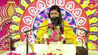 कौशल्या मैं तेरी तू मेरा राम Sadhvi Samahita Ji