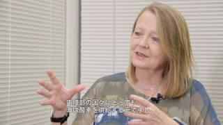 キャロル・ターレー博士(プリマス海洋研究所研究主幹)インタビュー
