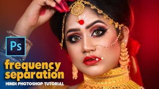 Step By Step Frequency Separation Photoshop Cc Hindi Tutorial   Indian Wedding Photography