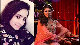 Pashto Urdu Mix Tapay | Nazia Iqbal | Pashto New Songs Tapay Tapaezi 2017 | High Quality Mp3 Video