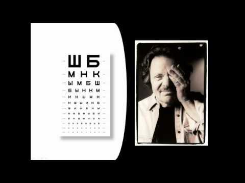 Проверенная методика восстановления зрения