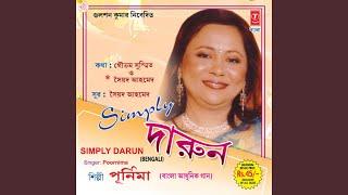 Aami Batash Purer - YouTube