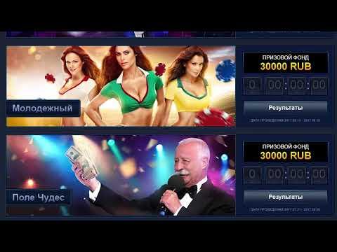 Вулкан Чемпион VULKAN-CHAMPION обзор онлайн казино 🎰
