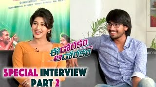 Eedo Rakam Aado Rakam Team Special Interview Part 2