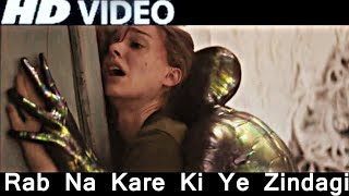 Rab Na Kare Ki Ye Zindagi Mix Mp3 Song Rahul Yadav Status Rahul Yadav Musics