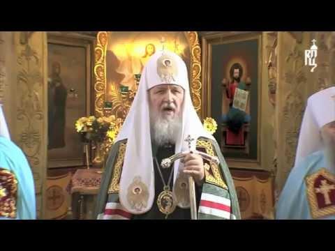 Православные храмы в будапеште