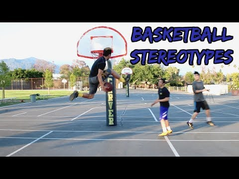 Basketball Stereotypes! (видео)