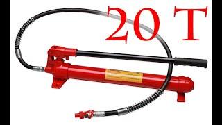 Hydraulik Handpumpe mit Pumpstange 20 T  unboxing